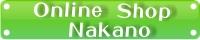 Onlineshop Nakano